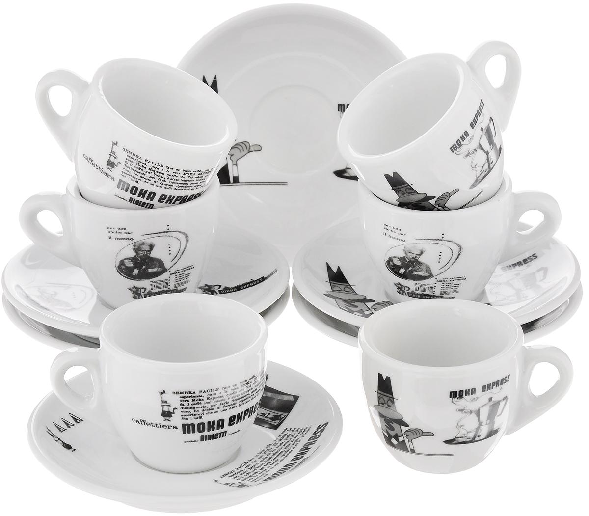 Кофейный набор Bialetti Carosello, 12 предметов133Кофейный набор Bialetti Carosello, изготовленный из высококачественной керамики, состоит из 6 чашек и 6 блюдец. Внешние стенки изделий выполнены в стиле ретро. Такой набор прекрасно подойдет как для повседневного использования, так и для праздников. Кофейный набор Bialetti Carosello - это не только яркий и полезный подарок для родных и близких, а также великолепное решение для вашей кухни или столовой. Можно мыть в посудомоечной машине. Объем чашки: 60 мл. Диаметр чашки (по верхнему краю): 6,5 см.Высота чашки: 5 см.Диаметр блюдца (по верхнему краю): 12 см.Высота блюдца: 1,5 см.
