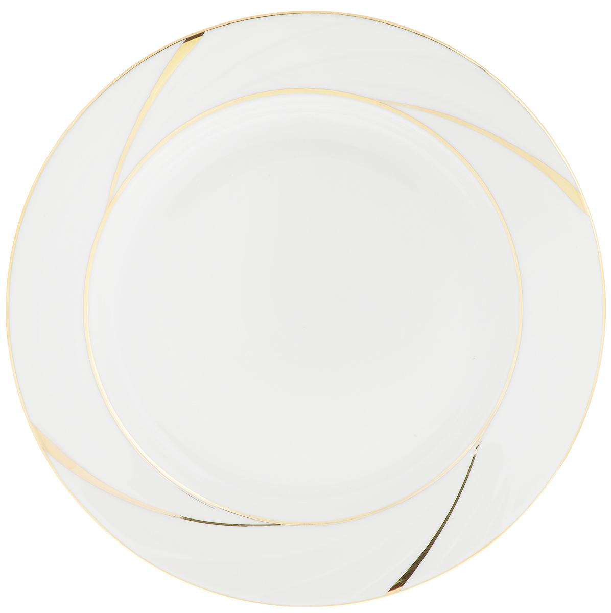 Тарелка Голубка. Бомонд, диаметр 20 см1035423Тарелка Голубка. Бомонд, изготовленная из высококачественного фарфора, имеет изысканный внешний вид. Яркий дизайн придется по вкусу и ценителям классики, и тем, кто предпочитает утонченность. Тарелка Голубка. Бомонд идеально подойдет для сервировки стола и станет отличным подарком к любому празднику.