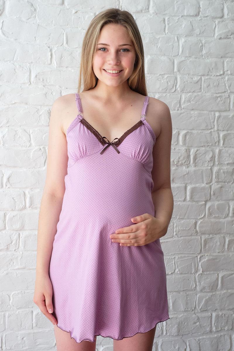 Сорочка для беременных и кормящих Hunny Mammy, цвет: сиреневый, коричневый. 1-НМП 12501. Размер 441-НМП 12501Удобная трикотажная ночная сорочка для беременных и кормящих Hunny Mammy изготовлена из высококачественного хлопкового. Сорочка с лифом и отделкой кружевом, застежка-клипса
