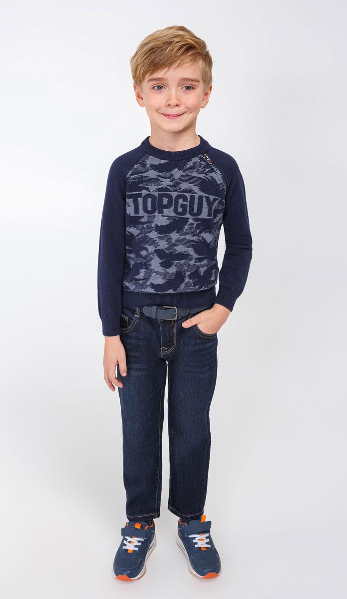 Джемпер для мальчика Acoola Boro, цвет: синий. 20120310019_500. Размер 110