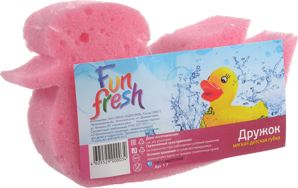 Губка для детской кожи Fun Fresh Дружок. Утка1.7_розовыйДетская губка для тела Fun Fresh Дружок, выполненная из поролона, подходит для нежной и чувствительной кожи ребенка. Она поможет бережно и тщательно ухаживать за детской кожей, превращая процесс купания в увлекательную игру, ведь она выполнена в форме уточки.