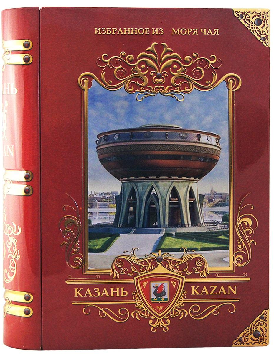 Избранное из моря чая Книга о Казани (красная) чай листовой, 245 г пневматика на машины в казани