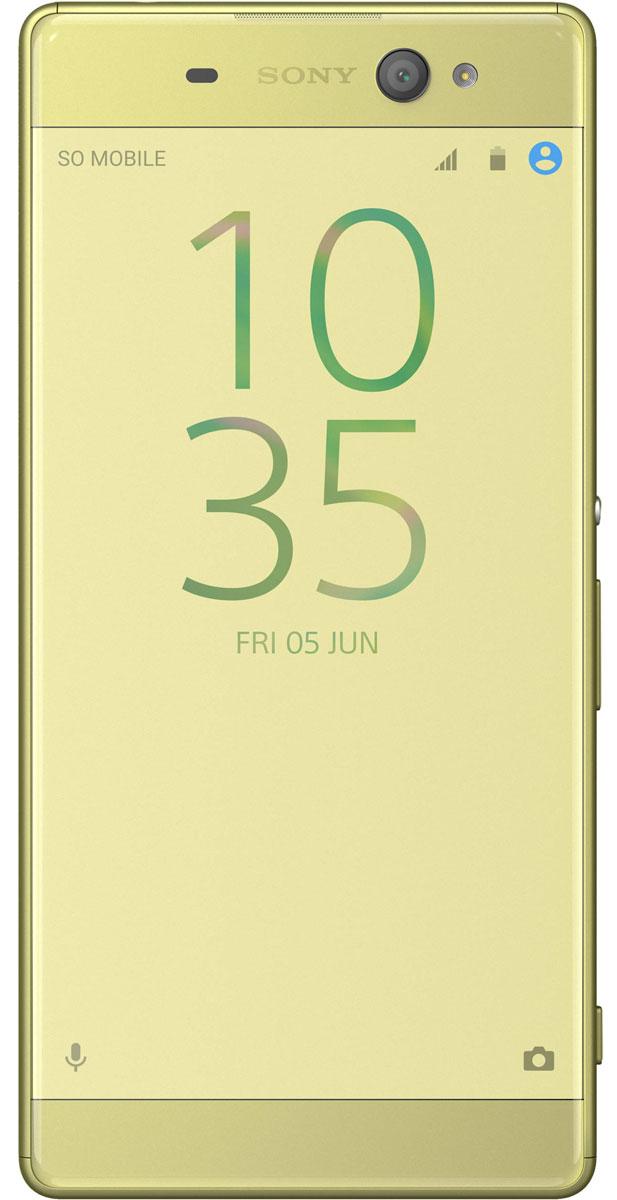 Sony Xperia XA Ultra, Lime Gold7311271556725Смартфон - та вещь, которую вы всегда берете с собой. Поэтому Xperia XA Ultra спроектирован так, чтобы гармонично вписаться в вашу жизнь. Его дисплей занимает всю переднюю панель, края закруглены, а размер как раз такой, чтобы комфортно лежать в руке.Только качественные селфи благодаря 16-мегапиксельной светочувствительной камере. Фронтальная камера для селфи в Xperia XA Ultra позволит делать качественные снимки в любое время суток. Благодаря матрице 16 Мпикс и технологиям камер Sony ваши фото всегда будут четкими, яркими и детализированными.Интеллектуальная вспышка для селфи. Вспышка ярко освещает не только лицо, но и фон, благодаря чему качественные селфи можно снимать даже ночью.Оптическая стабилизация изображения. Функция OIS компенсирует дрожание рук, чтобы ваши селфи получались четкими.Управление жестами. Поднимите руку, и таймер спуска затвора начнет обратный отсчет. У вас останется достаточно времени, чтобы принять нужную позу.Вдохните жизнь в фотографии. Ваш помощник в этом - сверхбыстрая основная камера 21,5 Мпикс основная камера в Xperia XA Ultra моментально готова к съемке, а гибридный автофокус позаботится, чтобы снимки были четкими и яркими.Огромный экран с едва заметной рамкой. Дисплей в сверхтонком Xperia XA Ultra занимает почти всю поверхность передней панели. А благодаря закругленным краям экран не только радует глаз, но и удобен в использовании.Аккумулятор, который держит заряд до 2 дней. Xperia XA Ultra оснащен большим и ярким дисплеем. Однако это не мешает смартфону работать до 2-х дней от одного заряда аккумулятора, и все это время вы можете общаться, фотографировать и смотреть видео.Телефон сертифицирован EAC и имеет русифицированный интерфейс меню и Руководство пользователя.