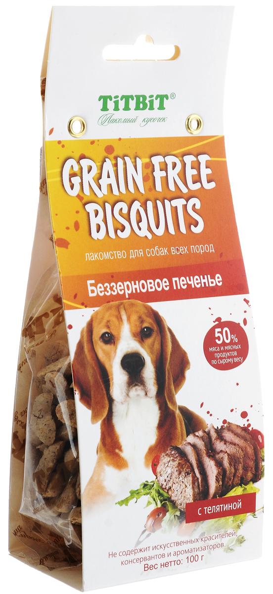 Лакомство для собак Titbit Grain Free, беззерновое печенье с телятиной, 100 г лакомство для собак мелких пород titbit 2247 печенье с начинкой из мяса индейки и сыра