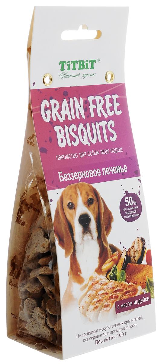 Лакомство для собак Titbit Grain Free, беззерновое печенье с мясом индейки, 100 г6504Лакомство для собак всех пород Titbit Grain Free приготовлено по специальному рецепту без добавления сои и зерновых культур. Содержит более 50% мяса и мясных продуктов по сырому весу. Является источником клетчатки и инулина, способствующих пищеварению. Не содержит искусственных красителей, консервантов, ароматизаторов. Такое печенье идеально подходит в качестве поощрения при дрессировке. Товар сертифицирован.