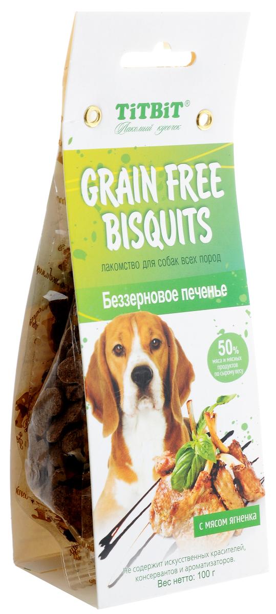 Лакомство для собак Titbit Grain Free, беззерновое печенье с мясом ягненка, 100 г лакомство для собак titbit печенье pene с сыром и зеленью