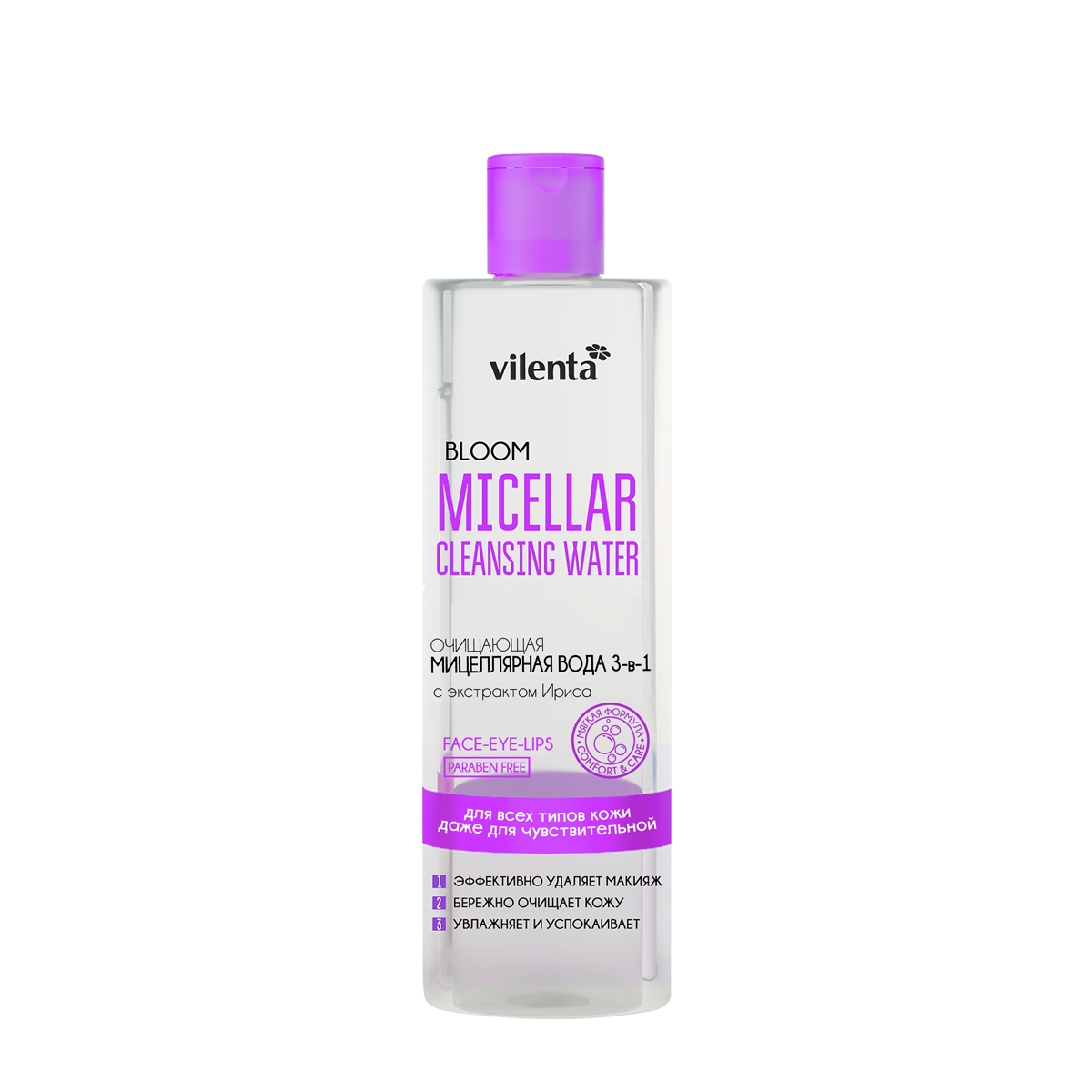 Vilenta Мицеллярная вода для снятия макияжа Bloom, 200 млУТ000001875Средство 3в1 для снятия даже стойкого макияжа на основе мицеллярной технологии, обогащенное увлажняющими и успокаивающими активными компонентами, эффективно удаляет макияж с лица, глаз и губ, бережно очищает кожу от загрязнений, не нарушая ее естественный защитный барьер.