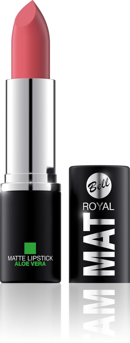 Bell Помада губная Матовая С Алоэ Вера Royal Mat Lipstick Тон 2, 4 грBpomRM002Помада создает матовую поверхность и максимальную насыщенность цвета. Аппликация помады является исключительно нежной и легкой, создавая при этом матовый эффект. Формула, содержащая регенерирующие компоненты алоэ дополнительно питает и ухаживает за губами. Благодаря высокому содержанию пигментов и стойкой формуле помада держится на губах долгое время.Для матового эффекта и увлажнения губ.Способ применения: Нанести на губы по контуру