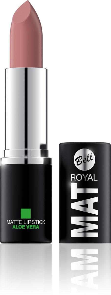 Bell Помада губная Матовая С Алоэ Вера Royal Mat Lipstick 4 грBpomRM005Помада создает матовую поверхность и максимальную насыщенность цвета. Аппликация помады является исключительно нежной и легкой, создавая при этом матовый эффект. Формула, содержащая регенерирующие компоненты алоэ дополнительно питает и ухаживает за губами. Благодаря высокому содержанию пигментов и стойкой формуле помада держится на губах долгое время.Для матового эффекта и увлажнения губ.Способ применения: Нанести на губы по контуру