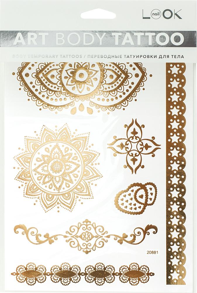 nailLOOK Переводные татуировки для тела 208х148 naillook переводные татуировки для тела 20 8 см х 14 8 см 20844
