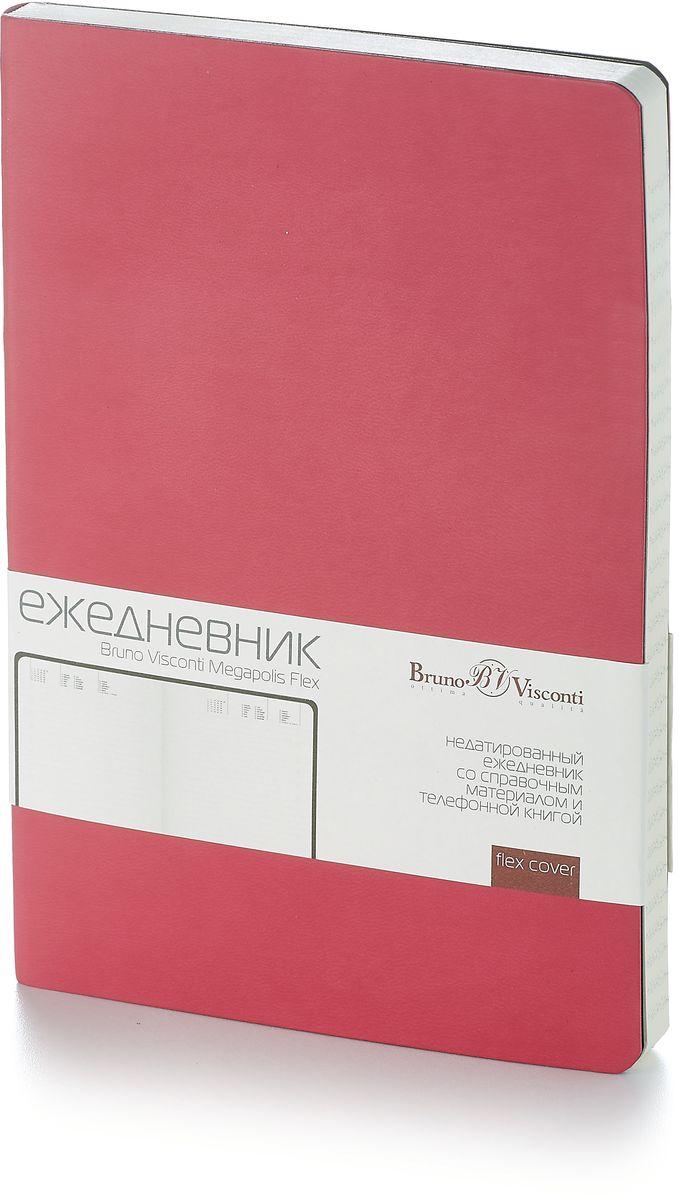 Bruno Visconti Ежедневник MEGAPOLIS FLEX недатированный 136 л цвет фуксия ежедневники bruno visconti ежедневник а5 mercury белый