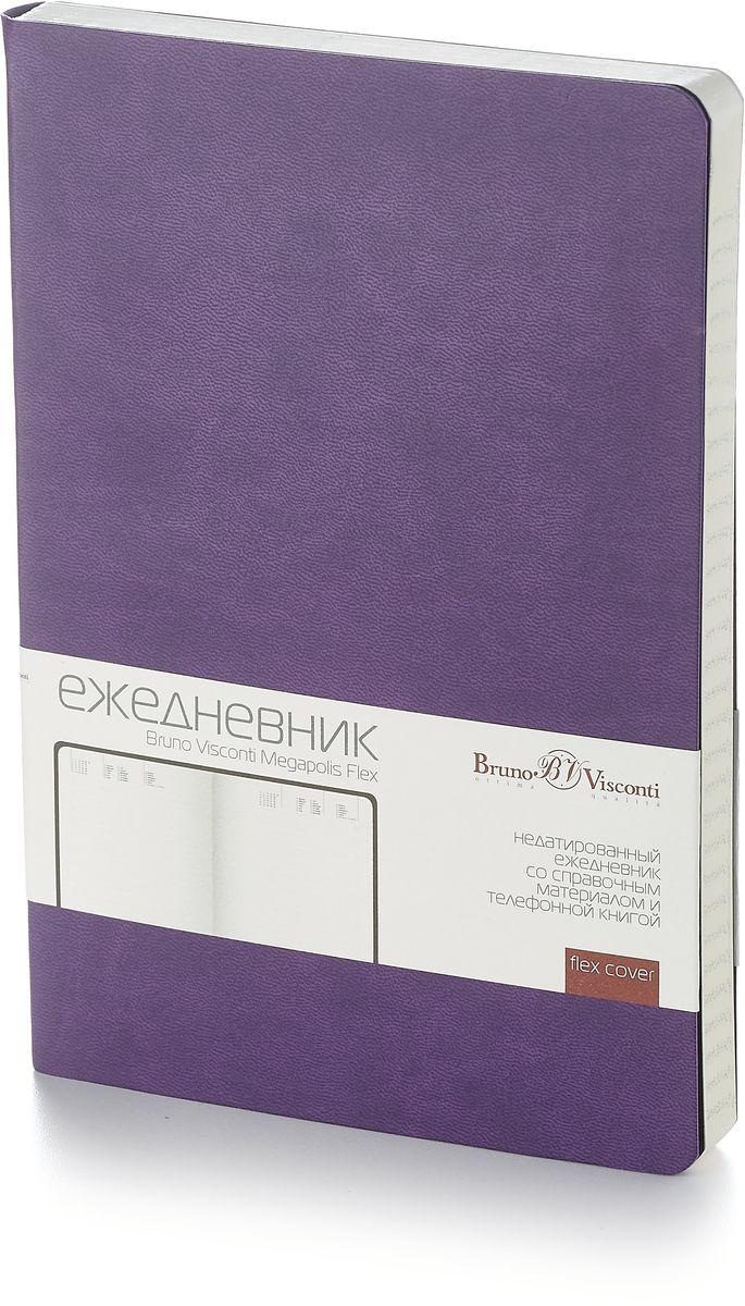 Bruno Visconti Ежедневник Megapolis Flex недатированный 136 листов цвет фиолетовый ежедневники bruno visconti ежедневник а5 mercury белый