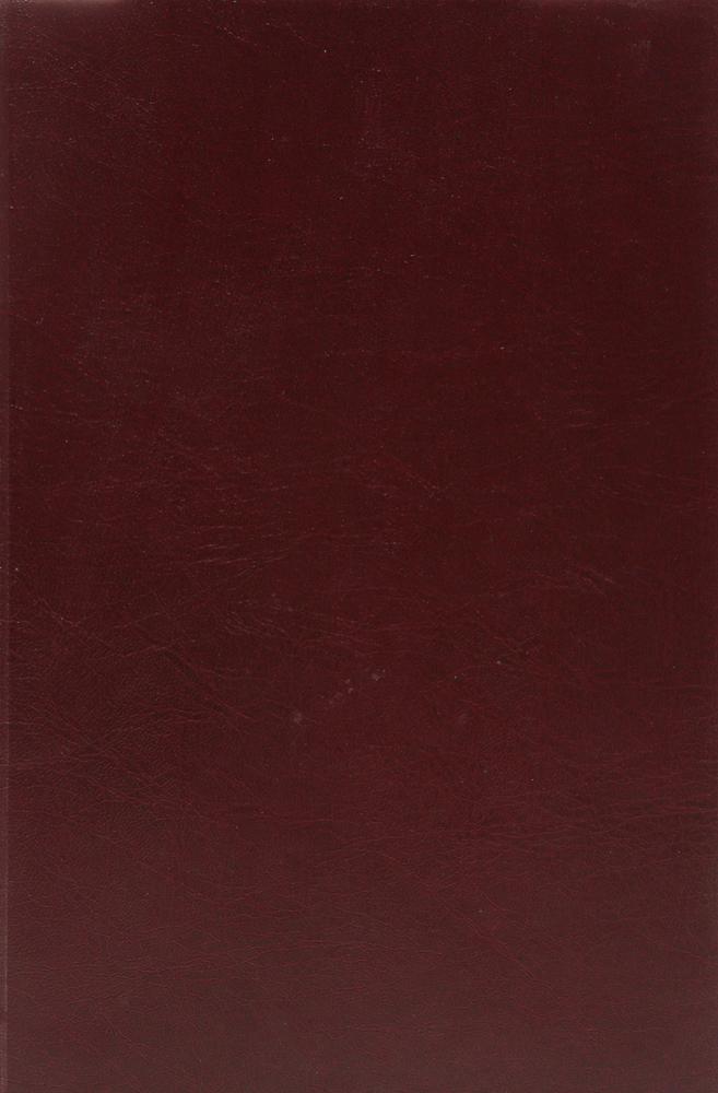Краткий курс качественного химического анализа2510101Харьков, 1898 год. Издание книжного магазина П. А. Брейтигама.Новодельный переплет. Сохранена оригинальная обложка.Сохранность хорошая.Аналитическая химия излагает способы исследования химического состава различных тел.Состав данного вещества нам будет вполне известен, если будет найдено, какие элементы и в каком относительном количестве входят в него.Соответственно этим двум задачам анализ распадается на качественный и количественый.Приемы как в качественном, так и в количественном анализе основаны на применении тех или иных свойств элементов и их соединений, а также на взаимодействиях, реакциях, между различными химическими соединениями; а потому изучающие аналитическую химию должны обстоятельно ознакомиться как с реакциями, характеризующими данный элемент, так и со свойствами тел, вступающих в реакцию и получающихся после нее.Не подлежит вывозу за пределы Российской Федерации.