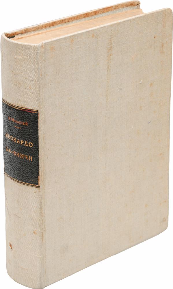 Леонардо-да-Винчи майкл хааг и вероника хааг путеводитель по коду да винчи