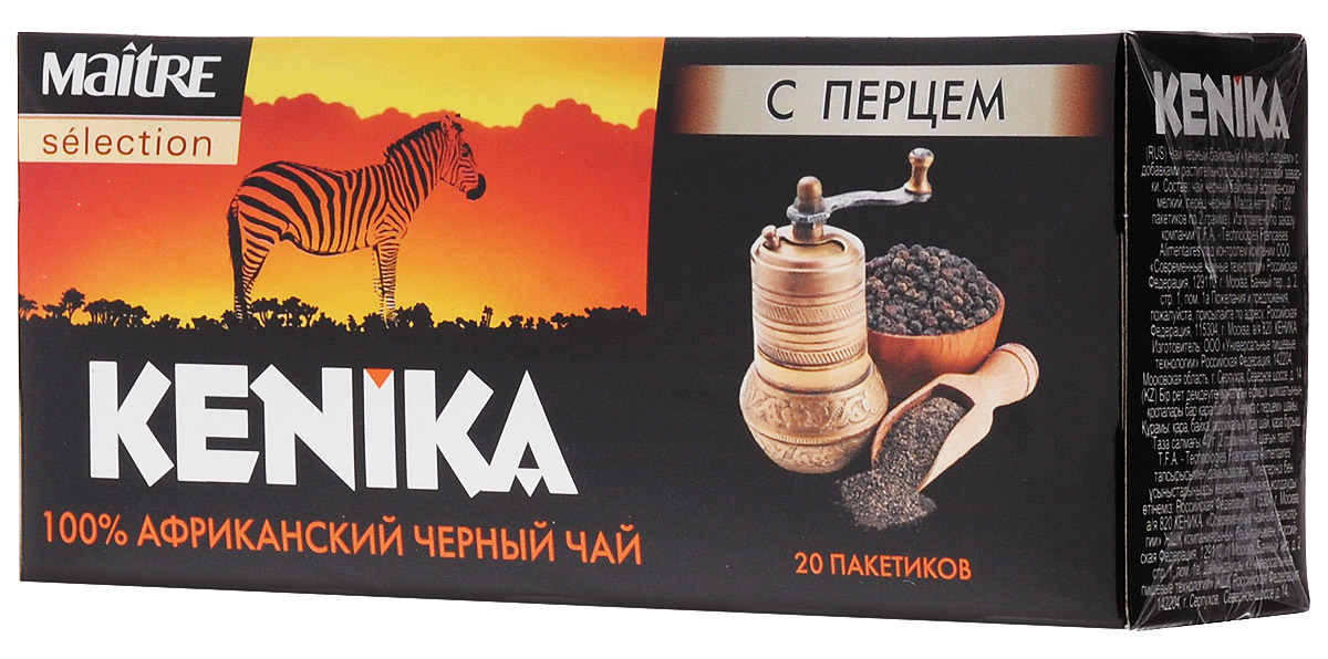 где купить Maitre Selection Kenika чай черный байховый с перцем в пакетиках, 20 шт по лучшей цене
