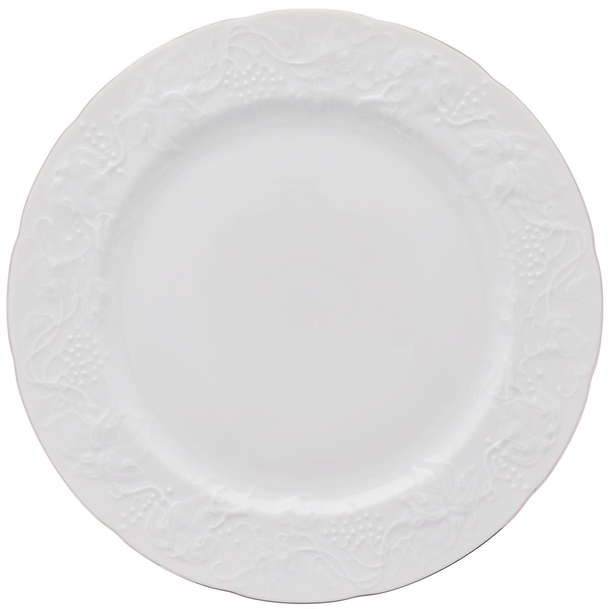 Блюдо Yves De La Rosiere Vendanges, диаметр 31 см6906320019Изящное блюдо Yves De La Rosiere Vendanges, выполненное из высококачественного фарфора и украшено по краю эмалью и рельефным рисунком.Блюдо доставит истинное удовольствие ценителям прекрасного. Оно украсит ваш кухонный стол, а также станет замечательным подарком к любому празднику.Диаметр блюда: 31 см.