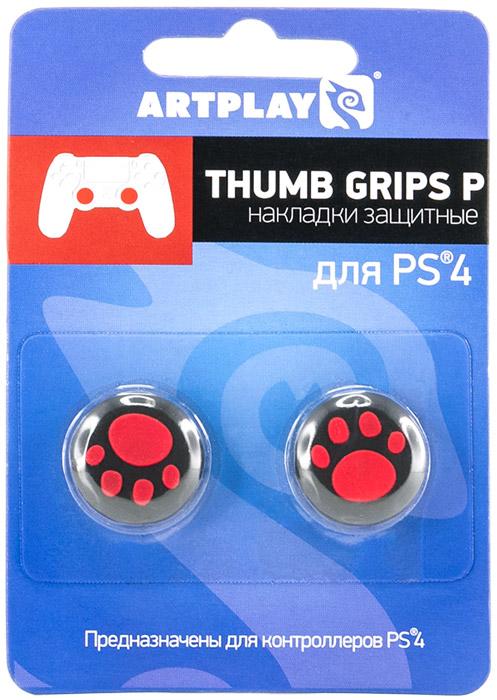 Artplays Thumb Grips защитные накладки на джойстики для PS4, Red Black (2 шт)ACPS452Защитные накладки Artplays Thumb Grips предотвращают стирание стиков контроллера Playstation 4. Они изготовлены на силиконовой основе и обладают повышенной износостойкостью. Их поверхность предотвращает скольжение пальцев. Они легко крепятся к стикам и надежно сцепляются с ними.