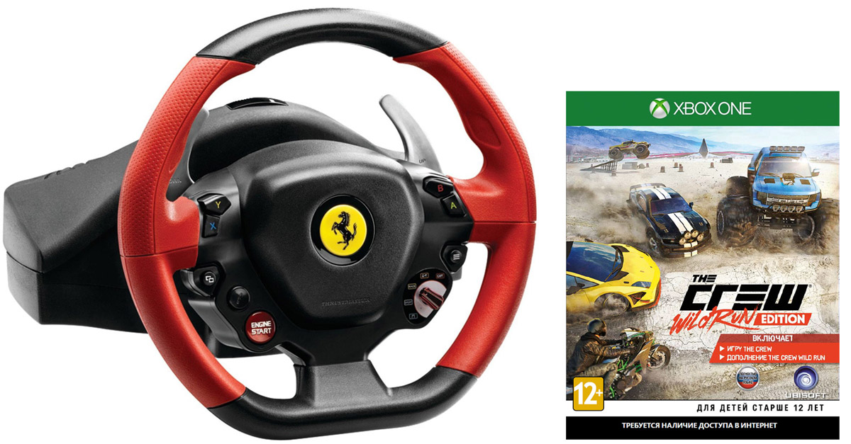все цены на  Thrustmaster Ferrari 458 Spider Racing Wheel руль + игра The Crew. Wild Run Edition (Xbox One)  онлайн