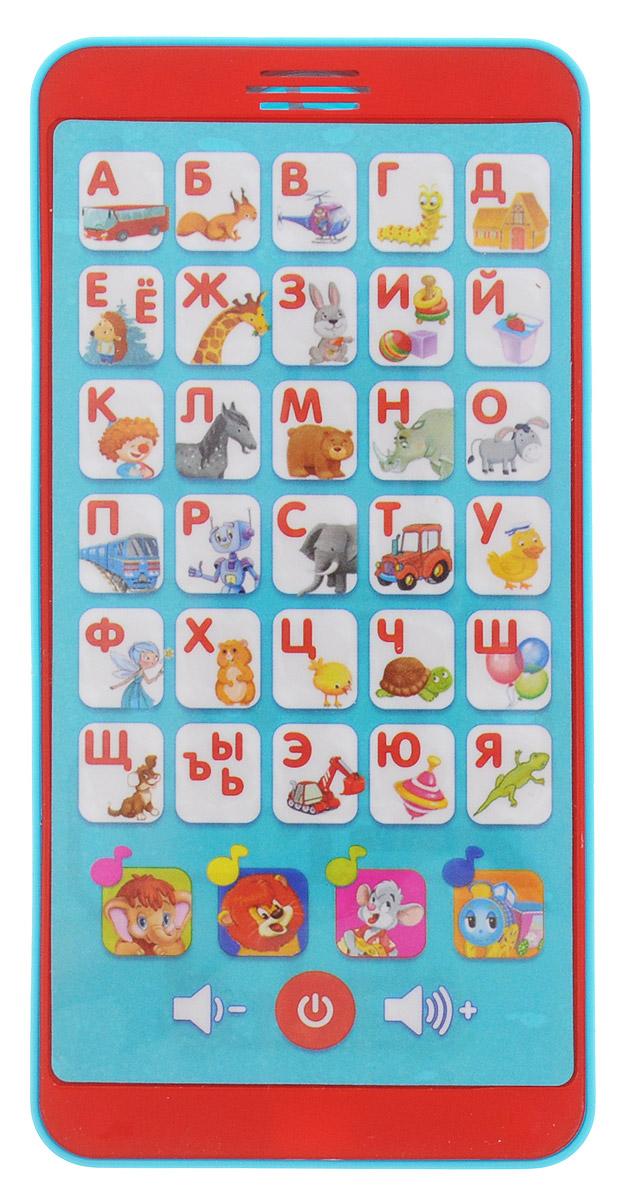 Азбукварик Музыкальная игрушка Музыкальная азбука цвет голубой красный азбукварик азбука малютка азбукварик