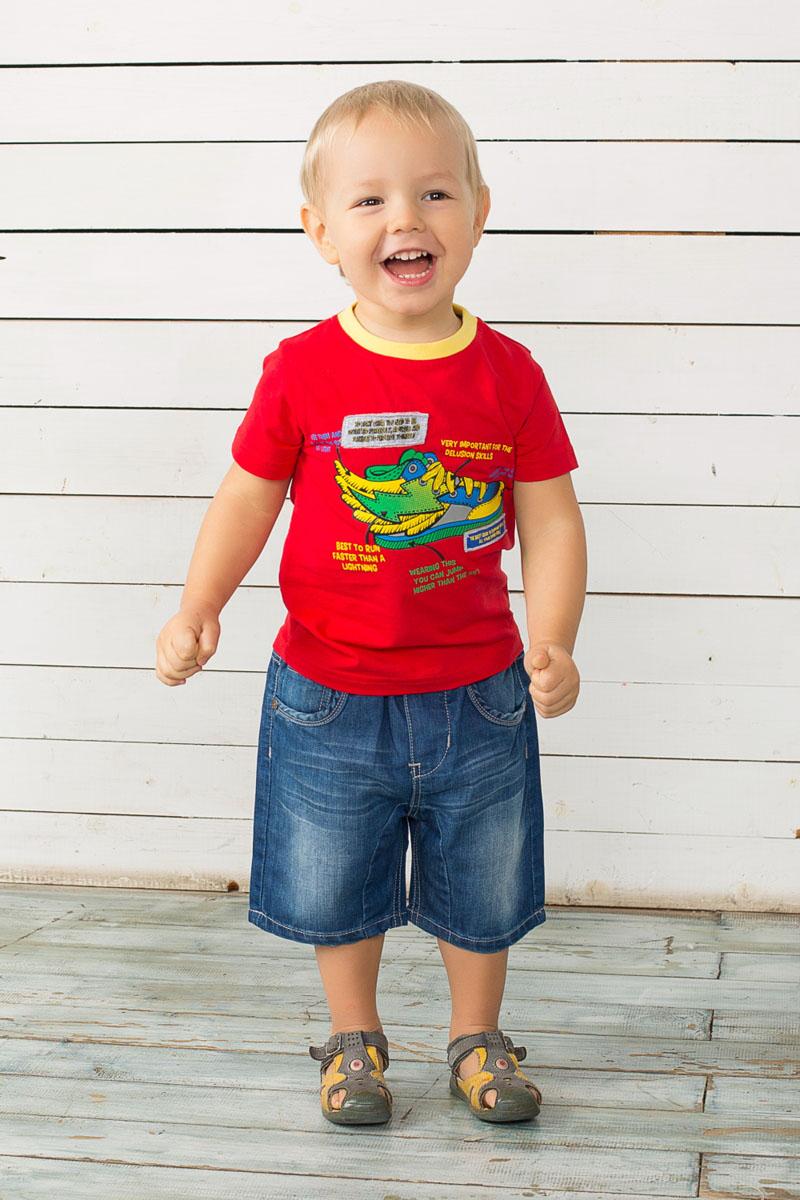 Шорты для мальчика Sweet Berry Baby, цвет: синий. 196111. Размер 98, 3 года196111Джинсовые шорты для мальчика Sweet Berry Baby идеально подойдут маленькому моднику и станут отличным дополнением к детскому гардеробу. Шорты выполнены из натурального хлопка, не сковывают движения и позволяют коже дышать, обеспечивая наибольший комфорт. Шорты на широкой эластичной резинке с регулировкой шнурком по поясу.Спереди расположены два втачных кармана и один накладной кармашек, сзади - два накладных кармана. Оформлено изделие контрастной отстрочкой.В таких стильных шортах ваш маленький мужчина будет чувствовать себя комфортно и всегда будет в центре внимания!