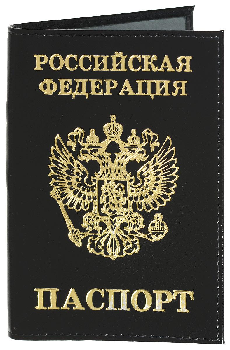 Обложка для паспорта Mitya Veselkov, цвет: черный. SPEKTR-GERBSPEKTR-GERBОригинальная обложка для паспорта Mitya Veselkov изготовлена из натуральной гладкой кожи. Изделие раскрывается пополам. Документ надежно фиксируется внутри при помощи двух прозрачных клапанов, расположенных на внутреннем развороте обложки. Обложка оформлена рисунком с изображением герба России и надписью в верхней части Российская федерация и в нижней Паспорт. Изделие дополнено двумя внутренними прорезными карманами для кредиток и карт. Обложка не только поможет сохранить внешний виддокументов, но и станет стильным аксессуаром, который подчеркнет ваш образ.Обложка для паспорта может стать отличным подарком.