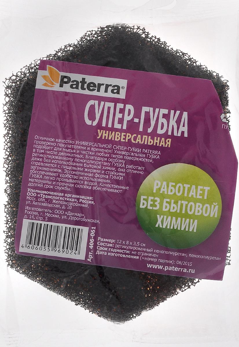 Губка для уборки Paterra Super, универсальная, 11 х 8 х 3 см406-061Универсальная губка Paterra Super подойдет для мытья и чистки любых типов поверхностей, в том числе деликатных. Благодаря особому ретикулированному пенополиуретану губка работает даже без использования бытовой химии. Отлично справляется с пищевыми жирами и стойкими загрязнениями.Эргономичная форма обеспечивает удобство использования. Легко промывается водой. Качественные материалы и прочная склейка обеспечивают долгий срок службы.