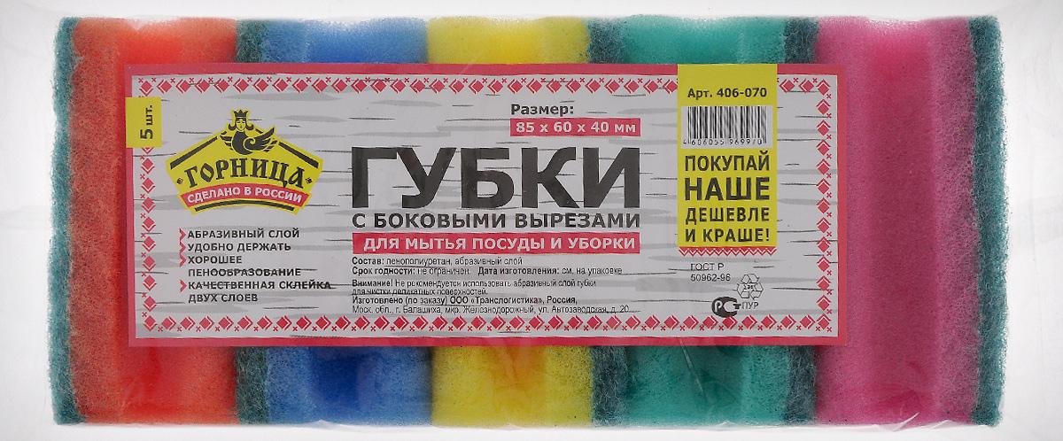 Губка для мытья посуды Горница, с абразивным слоем, 8,5 х 6 х 4 см, 5 шт подсвечник вьюнок цвет зеленый 4 5 х 6 5 х 6 6 см