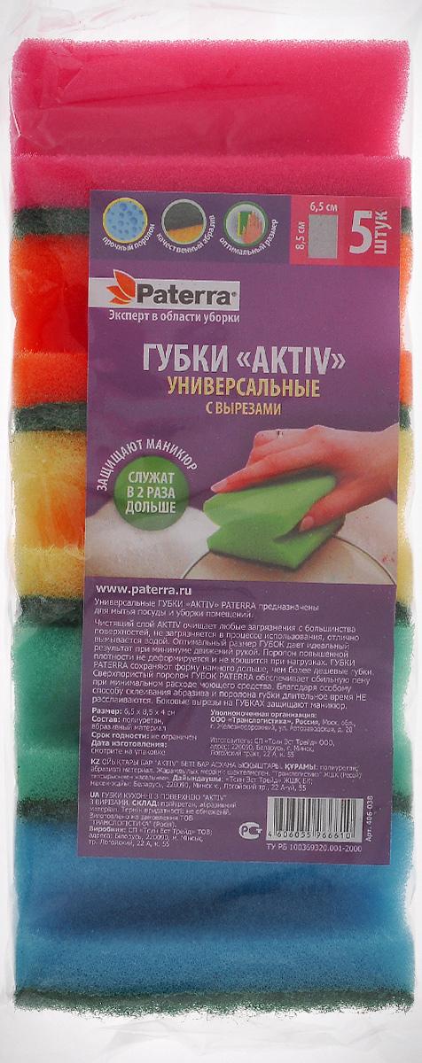 Губка универсальная Paterra Aktiv, 8,5 х 6,5 см, 5 шт406-038Губки Paterra Aktiv, выполненные из полиуретана, предназначены для мытья посуды и уборки. Абразивный материал прочный, не загрязняется в процессе использования, отлично вымывается водой, содержит максимальное количество активных микрокристаллов, обеспечивающих чистоту поверхности.В комплекте 5 губок разного цвета.Размер губки: 8,5 х 6,5 см.