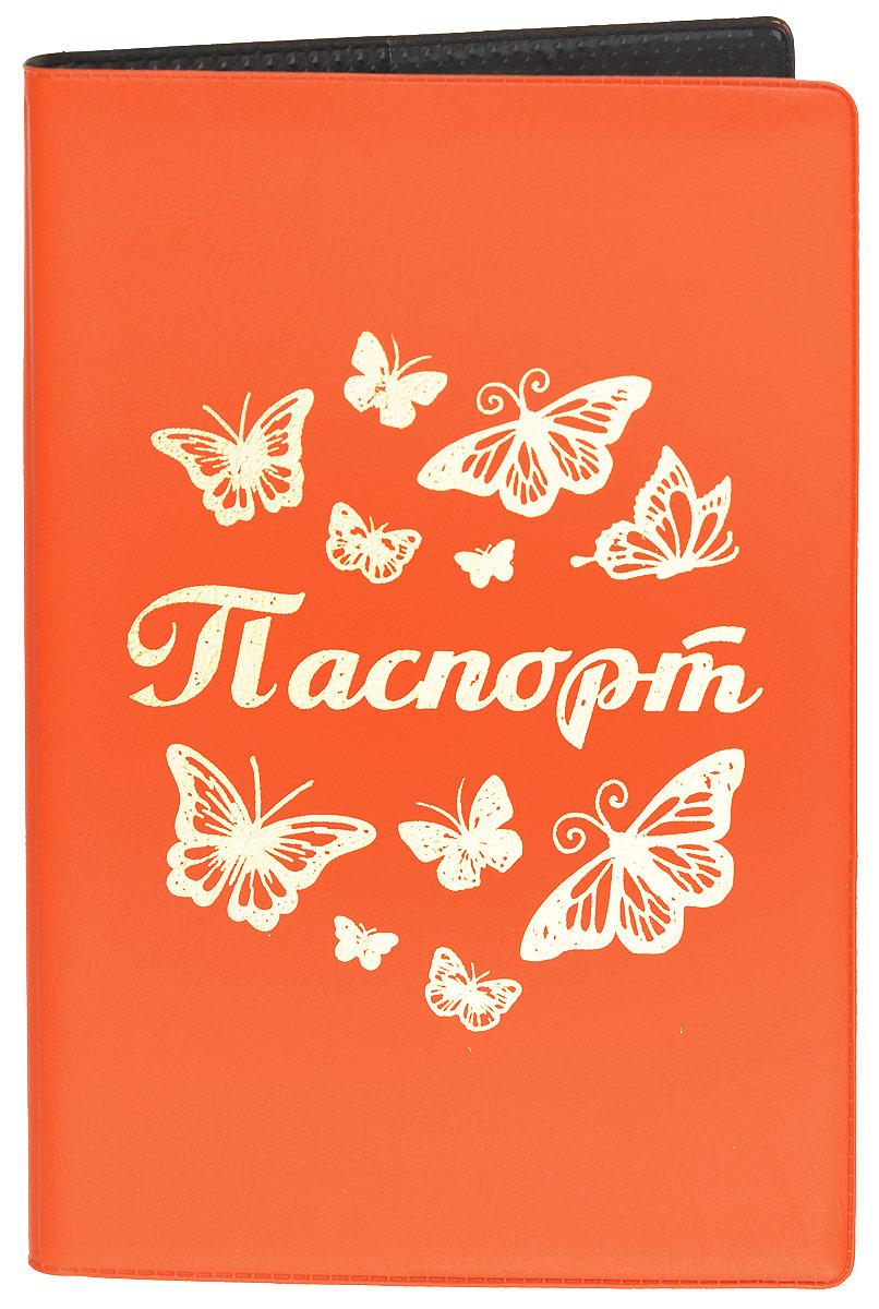 Обложка для паспорта женская Mitya Veselkov, цвет: оранжевый. SPEKTR-BUTTERFLYSPEKTR-BUTTERFLYОригинальная обложка для паспорта Mitya Veselkov изготовлена из качественного винила и оформлена золотым рисунком. Изделие раскрывается пополам. Документ надежно фиксируется внутри при помощи двух прозрачных клапанов, расположенных на внутреннем развороте обложки. Обложка оформлена рисунком с изображением бабочек и надписью Паспорт. Обложка не только поможет сохранить внешний виддокументов, но и станет стильным аксессуаром, который подчеркнет ваш образ.Обложка для паспорта может стать отличным подарком.