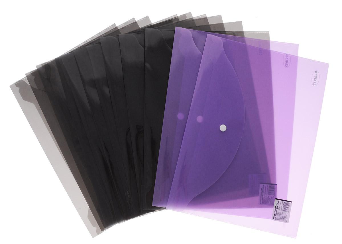Centrum Папка-конверт на кнопке цвет черный фиолетовый 12 шт80024_черныйПапка-конверт на кнопке Centrum - это удобный и функциональный офисный инструмент, предназначенный для хранения и транспортировки рабочих бумаг и документов формата А4. Папка изготовлена из полупрозрачного пластика, закрывается клапаном на кнопке. В комплект входят 12 папок формата A4 двух разных цветов: черного и фиолетового.Папка-конверт - это незаменимый атрибут для студента, школьника, офисного работника. Она надежно сохранит ваши документы и сбережет их от повреждений, пыли и влаги.
