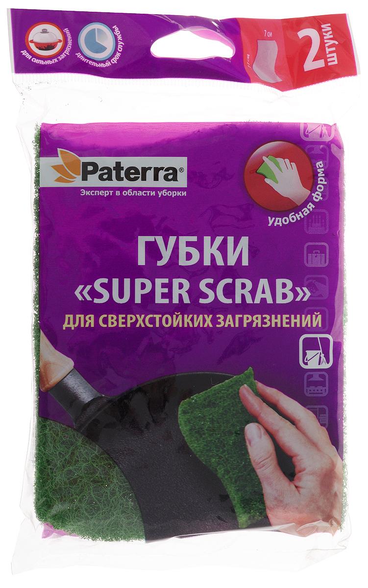 Губки Paterra Super Scrab, жесткие, для стойких загрязнений, 11 х 7 х 2 см, 2 шт406-020Губки Paterra Super Scrab изготовлены из сверхжестких волокон, которые идеальны для очистки поверхностей, не требующих бережного режима мытья (кастрюли, противни, духовки, сковороды и многое другое).Особая эргономичная форма губок позволяет им удобно помещаться в ладони, что дает возможность охватить большую рабочую поверхность. Губки позволяют идеально вычистить любые труднодоступные места.Качественный состав материала обеспечивает продолжительный срок службы.