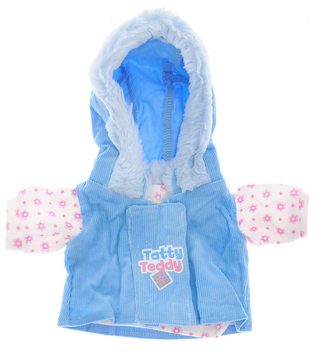 Me to You Одежда для мишки Тедди Пальто с капюшоном и кофта мягкая игрушка брелок me to you мишка тедди 7 5 см