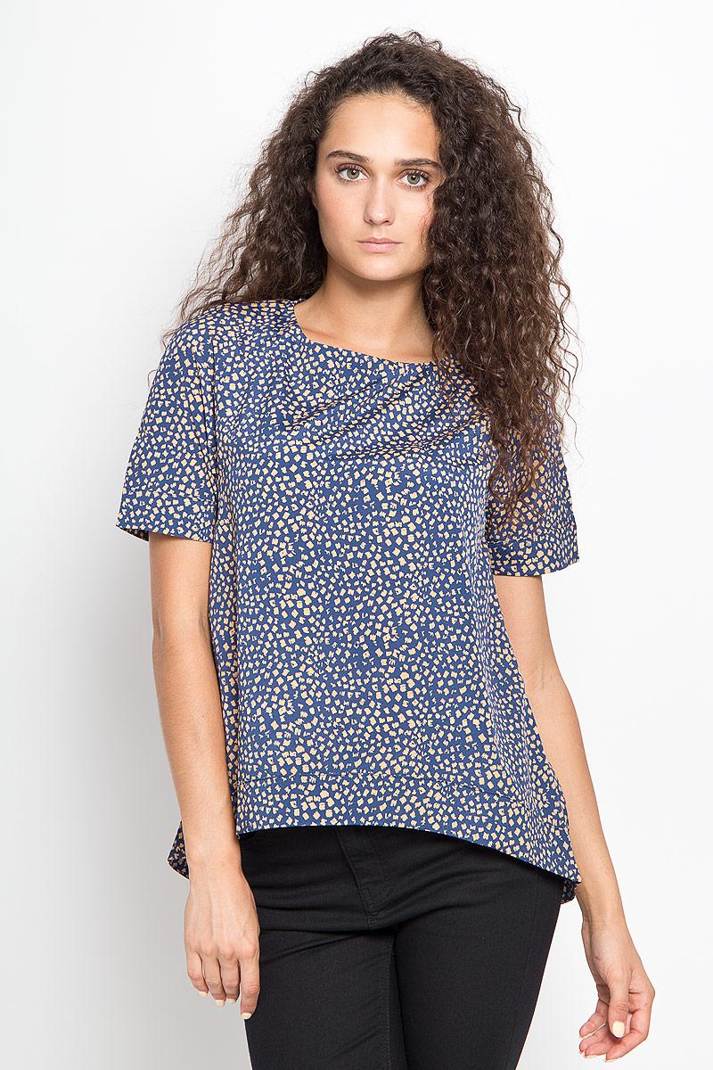 Блузка женская Ruxara, цвет: темно-синий, горчичный. 1202341_21. Размер 50 блуза ruxara ruxara mp002xw0zzjf