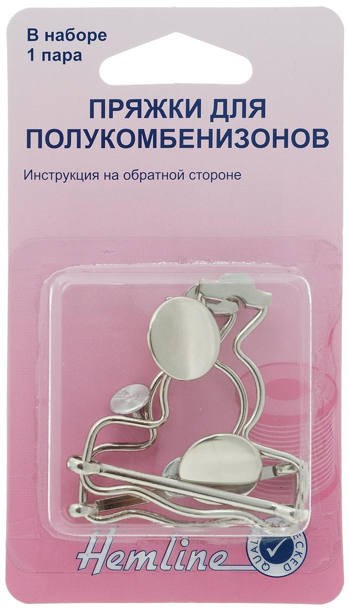 Пряжки для полукомбинезонов Hemline, с пуговицами, цвет: никель, 2 шт комбинезоны и полукомбинезоны папитто комплект полукомбинезонов 2 шт