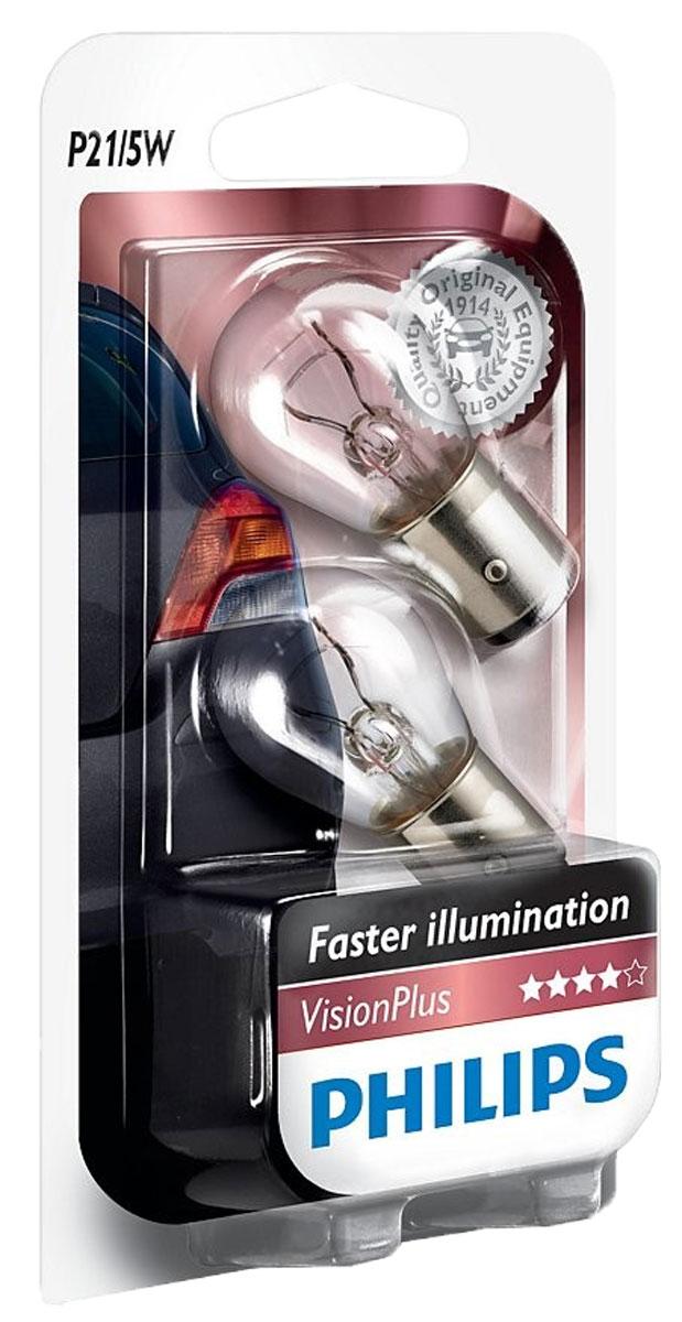 Лампа автомобильная галогенная сигнальная Philips VisionPlus, цоколь BAY15d, 12V, 21/5W, 2 шт12499VPB2 (бл.)Автомобильная лампа Philips VisionPlus изготовлена из запатентованного кварцевого стекла с УФ-фильтром Philips Quartz Glass. Кварцевое стекло в отличие от обычного стекла выдерживает гораздо большее давление и больший перепад температур. При попадании влаги на работающую лампу, лампа не взрывается и продолжает работать. Лампа Philips VisionPlus производит на 60% больше света по сравнению со стандартной лампой Philips, благодаря чему стоп-сигналы или указатели поворота будут заметны с большего расстояния. Применение лампы:- передний указатель поворота; - задний указатель поворота; - фонарь подсветки государственного регистрационного знака; - задний противотуманный фонарь; - габаритный фонарь/стояночный фонарь; - стоп-сигнал; - дневные ходовые огни; - задний фонарь. Лампа Philips VisionPlus отличается высокой эффективностью, соответствуя всем современным требованиям.