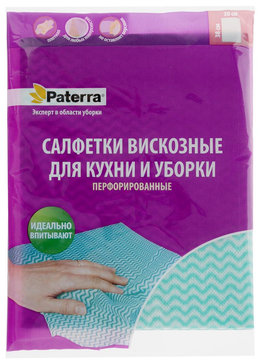 Набор салфеток Paterra, перфорированные, цвет: аквамарин, белый, 38 х 30 см, 10 шт406-076Салфетки Paterra выполнены из высококачественной вискозы и полиэстера. Незаменимы на кухне и во время уборки. Подходят для разных поверхностей. Отлично впитывают влагу. Можно использовать как в сухом, так и во влажном состоянии. Салфетки гладкие, поэтому не оставляют ворсинок на поверхности.Количество: 10 шт.
