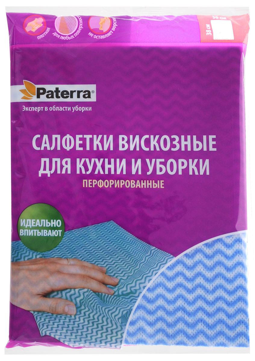 Набор салфеток Paterra, перфорированные, цвет: голубой, белый, 38 х 30 см, 10 шт paterra