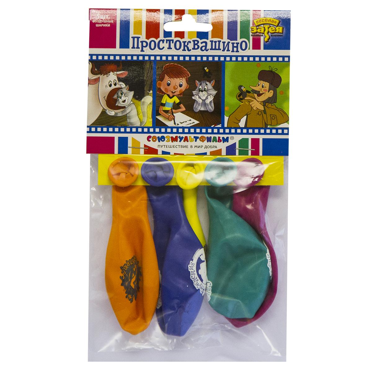 Веселая затея Набор воздушных шаров Простоквашино 5 шт
