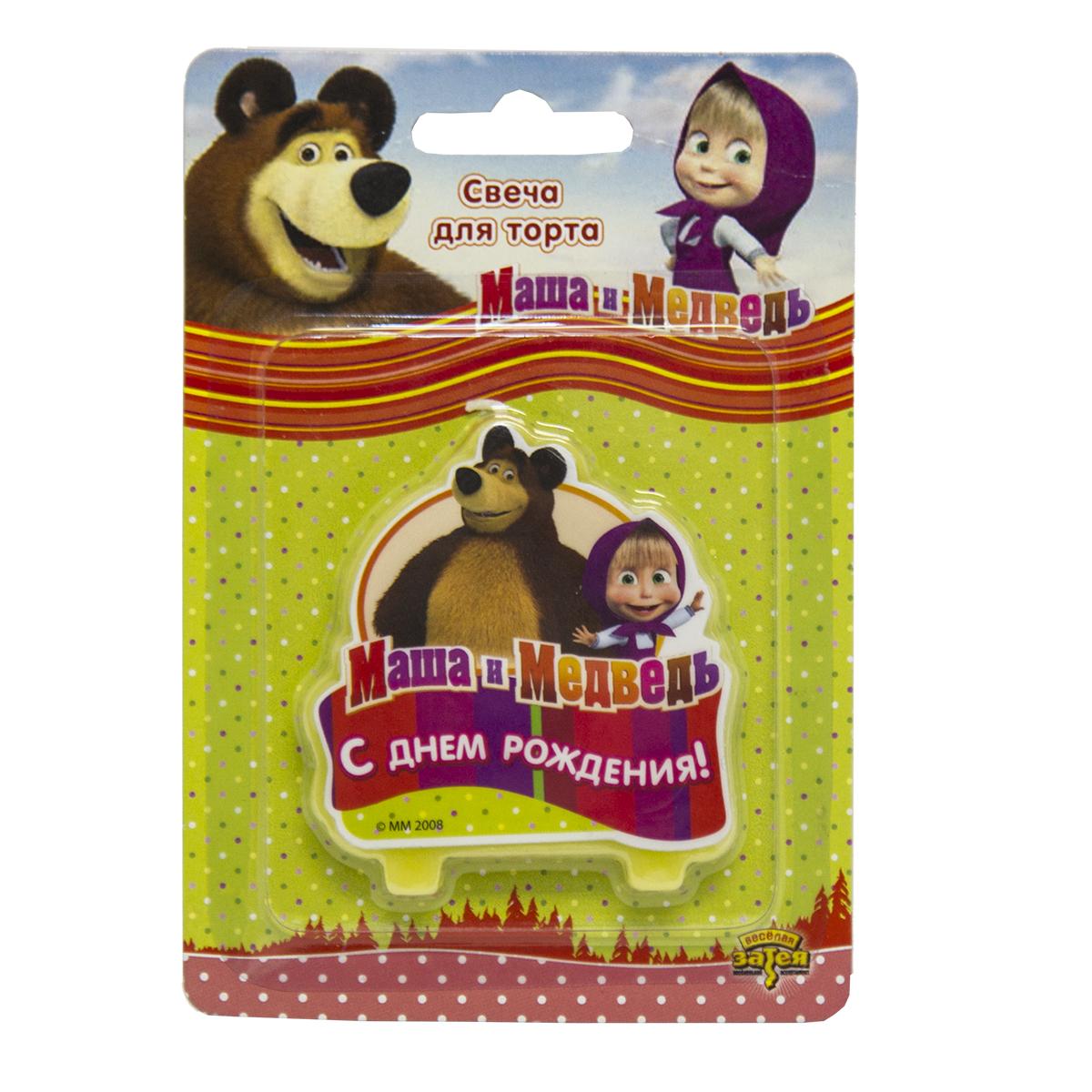 Маша и Медведь Свеча для торта С днем рождения книги эгмонт маша и медведь один дома праздник на льду снежные приключения