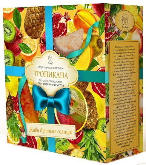 Мыловаров Подарочный набор Тропикана: бомбочка для ванны Фруктованя ваза, глицериновое мыло Фруктовая ваза, бомбочка для ванны Бодрящий грейпфрут, 460 гр бомбочка для ванны лаванда