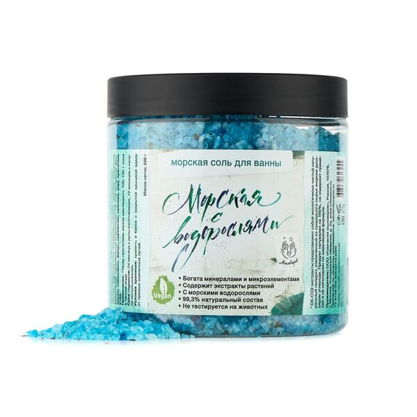 Мыловаров Соль морская Морская с водорослями, 550 грMYL-УТ000001673Станьте прекрасной, словно дочь морского царя! Морская соль нежно очистит вашу кожу, возвращая ей упругость, а микроэлементы, содержащиеся в морских водорослях, сделают кожу бархатисто гладкой и сексапильно упругой. Регулярное использование соли для ванн помогает избавиться от токсинов и шлаков – основной причины нашего усталого вида.