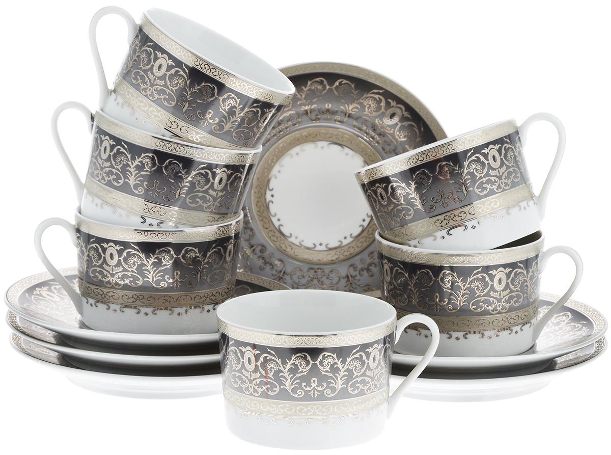 Набор чайный Yves De La Rosiere Mimosa, цвет: белый, темно-серый, 12 предметов салатник yves de la rosiere leila цвет белый платиновый диаметр 13 см