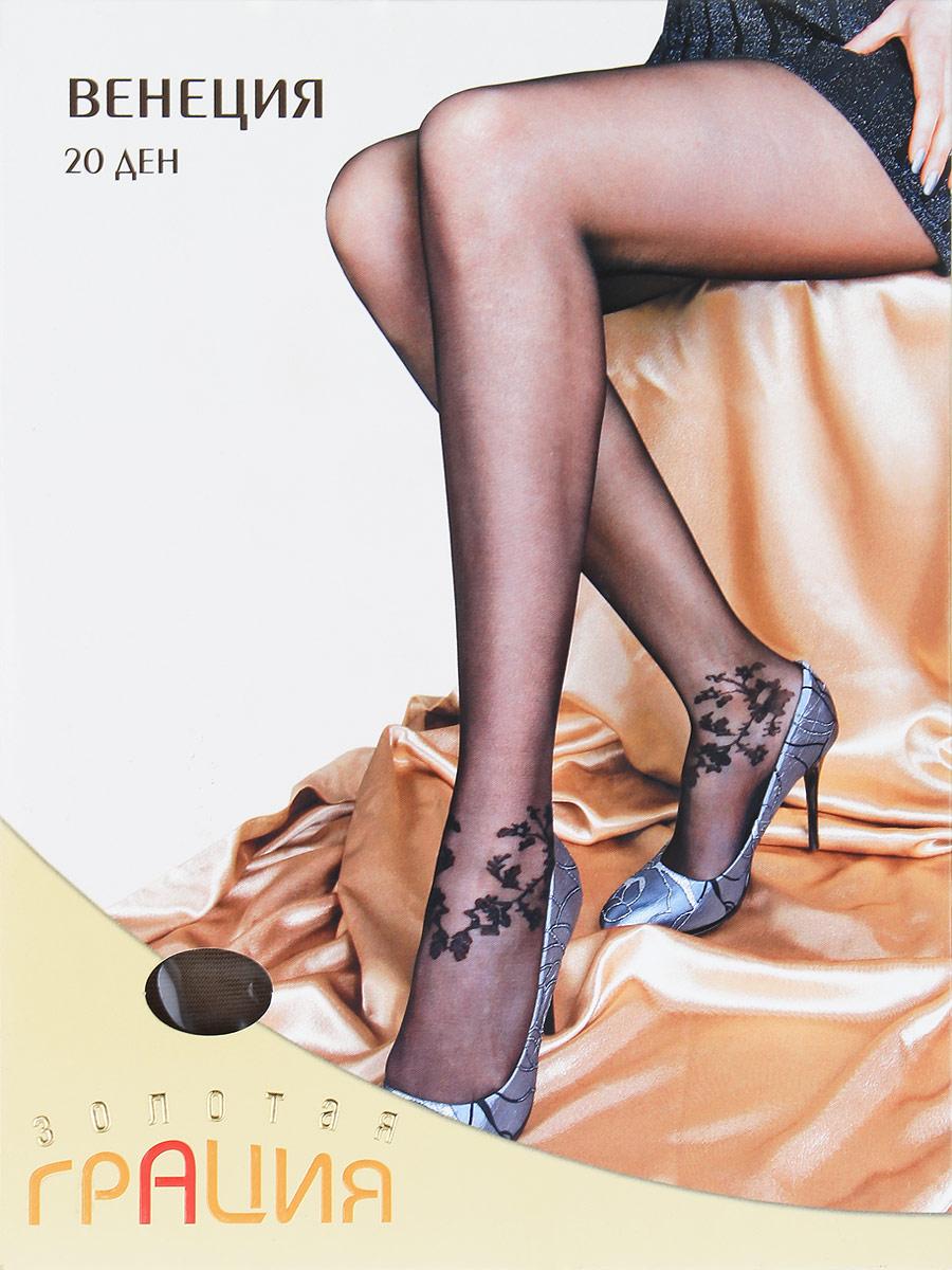 Колготки женские Золотая Грация Венеция 20, цвет: кофе. Размер 2 (42) колготки золотая грация роза 60 цвет мокко размер 2