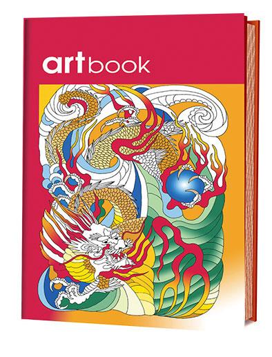 Zakazat.ru: Китай. Записная книга-раскраска ARTbook