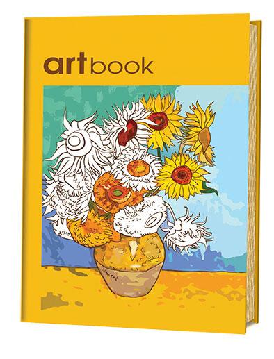 Импрессионизм. Записная книга-раскраска ARTbook книга для записей с практическими упражнениями для здорового позвоночника