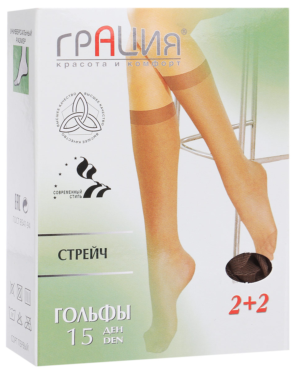 Гольфы женские Грация Стрейч 15, цвет: дымчатый, 2 пары. Размер универсальныйСтрейч 15Стильные женские гольфы повышенной эластичности Грация Стрейч 15, изготовленные из высококачественного эластичного полиамида, идеально подойдут для повседневной носки. Входящий в состав материала полиамид обеспечивает износостойкость, а эластан позволяет гольфам легко тянуться, что делает их комфортными в носке.Шелковистые гольфы легко тянутся. Гладкие и мягкие на ощупь, они имеют укрепленный мысок. Идеальное облегание и комфорт гарантированы при каждом движении. Плотность: 15 den. В комплекте 2 пары.