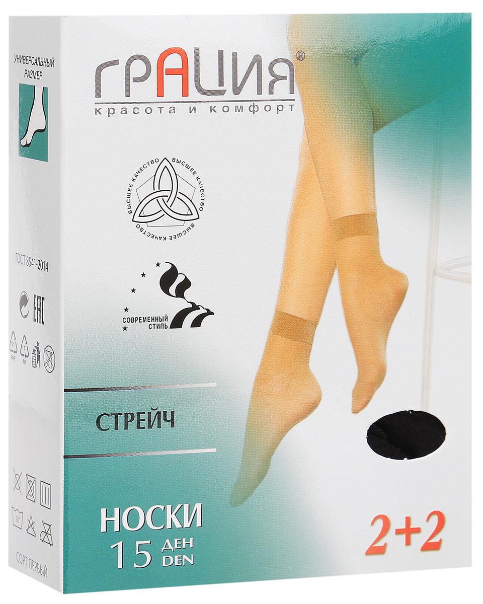 Носки женские Грация Стрейч 15, цвет: черный, 2 пары. Размер универсальныйСтрейч 15Удобные женские носки Грация Стрейч 15, изготовленные из высококачественного эластичного полиамида, идеально подойдут для повседневной носки. Входящий в состав материала полиамид обеспечивает износостойкость, а эластан позволяет носочкам легко тянуться, что делает их комфортными в носке.Эластичная резинка плотно облегает ногу, не сдавливая ее, обеспечивая комфорт и удобство и не препятствуя кровообращению. Практичные и комфортные супертонкие носки великолепно подойдут к любой открытой обуви. В комплект входят 2 пары носков. Плотность: 15 den.