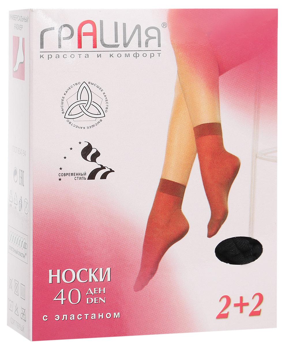 Носки женские Грация 40, цвет: черный, 2 пары. Размер универсальныйНоски 40Удобные женские носки Грация 40, изготовленные из высококачественного эластичного полиамида, идеально подойдут для повседневной носки. Входящий в состав материала полиамид обеспечивает износостойкость, а эластан позволяет носочкам легко тянуться, что делает их комфортными в носке.Эластичная резинка плотно облегает ногу, не сдавливая ее, обеспечивая комфорт и удобство и не препятствуя кровообращению. Практичные и комфортные носки великолепно подойдут к любой открытой обуви. В комплект входят 2 пары носков. Плотность: 40 den.