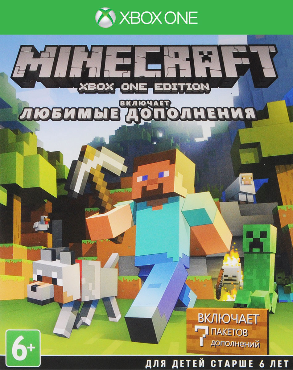 Minecraft. Favorites Pack (Xbox One)