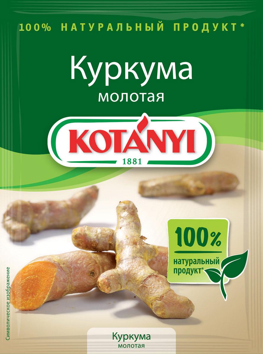 Kotanyi Куркума молотая, 20 г пряная симфония куркума молотая 40 г